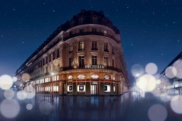 Bucherer Paris Time for Christmas Shopping