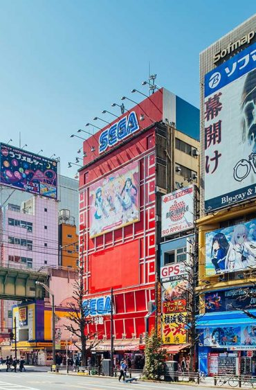 Tokyo au cœur de