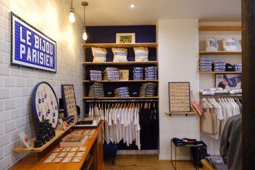 Première boutique