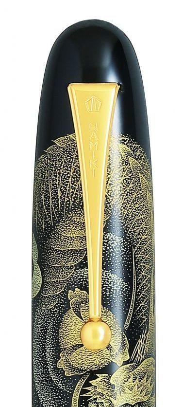 Namiki stylos point plume