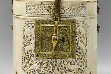 Cartier et les arts de l'Islam. Aux sources de la modernité